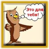 Реклама в Туркмении для ВАС!